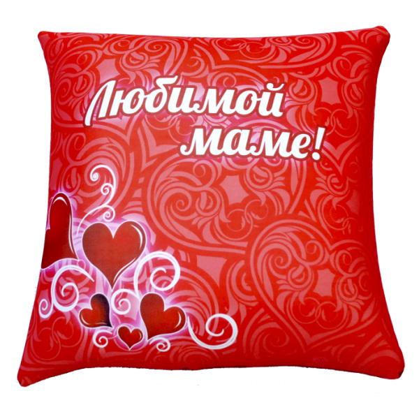 """Антистрессовая подушка """"Любимой маме"""" 35*35"""