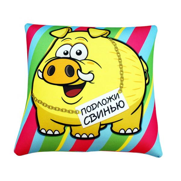 """Антистрессовая подушка """"Подложи свинью"""" 35*35"""