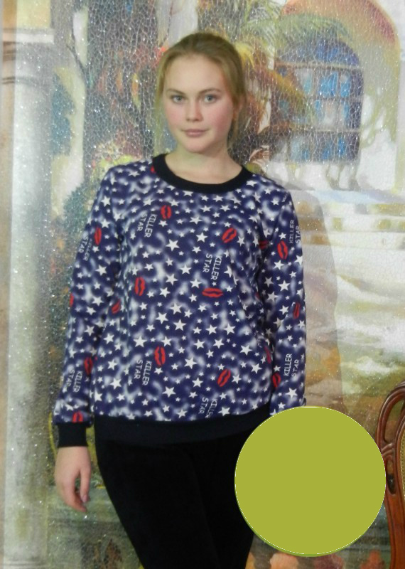 Толстовка женская ЗвездыТолстовки<br>Размер: 60<br><br>Высота: 9<br>Размер RU: 60