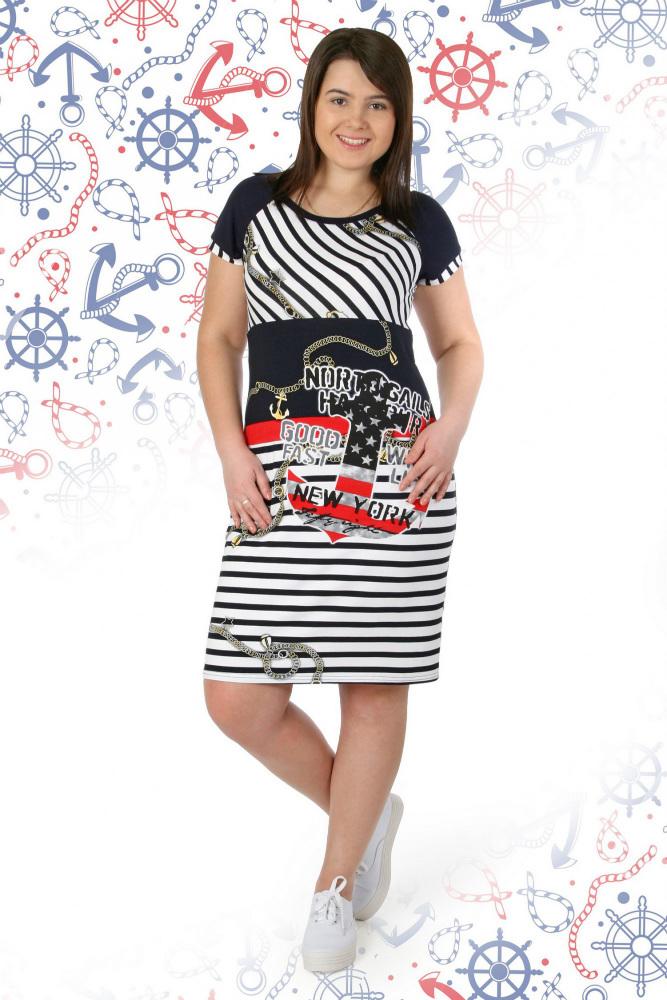 Платье женское БриззиПлатья<br>Размер: 56<br><br>Высота: 7<br>Размер RU: 56