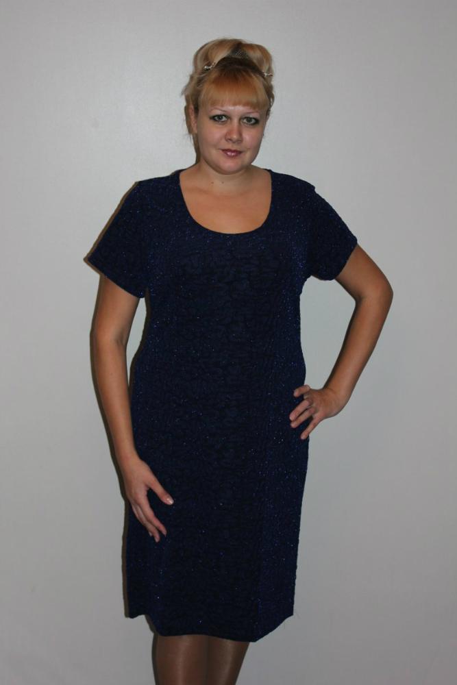 Платье женское АзизаПлатья<br>Размер: 58<br><br>Принадлежность: Женская одежда<br>Основной материал: Фукра<br>Страна - производитель ткани: Россия, г. Иваново<br>Вид товара: Одежда<br>Материал: Фукра<br>Состав: 100% полиэстер<br>Длина рукава: Короткий<br>Длина: 18<br>Ширина: 12<br>Высота: 7<br>Размер RU: 58