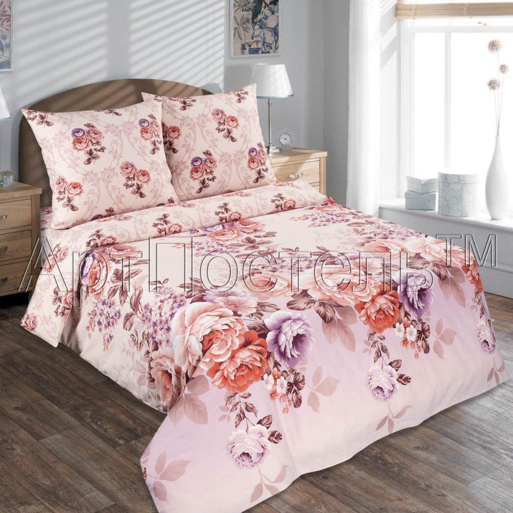 """Постельное белье """"Карамельная роза"""" (поплин) 1,5 спальный"""
