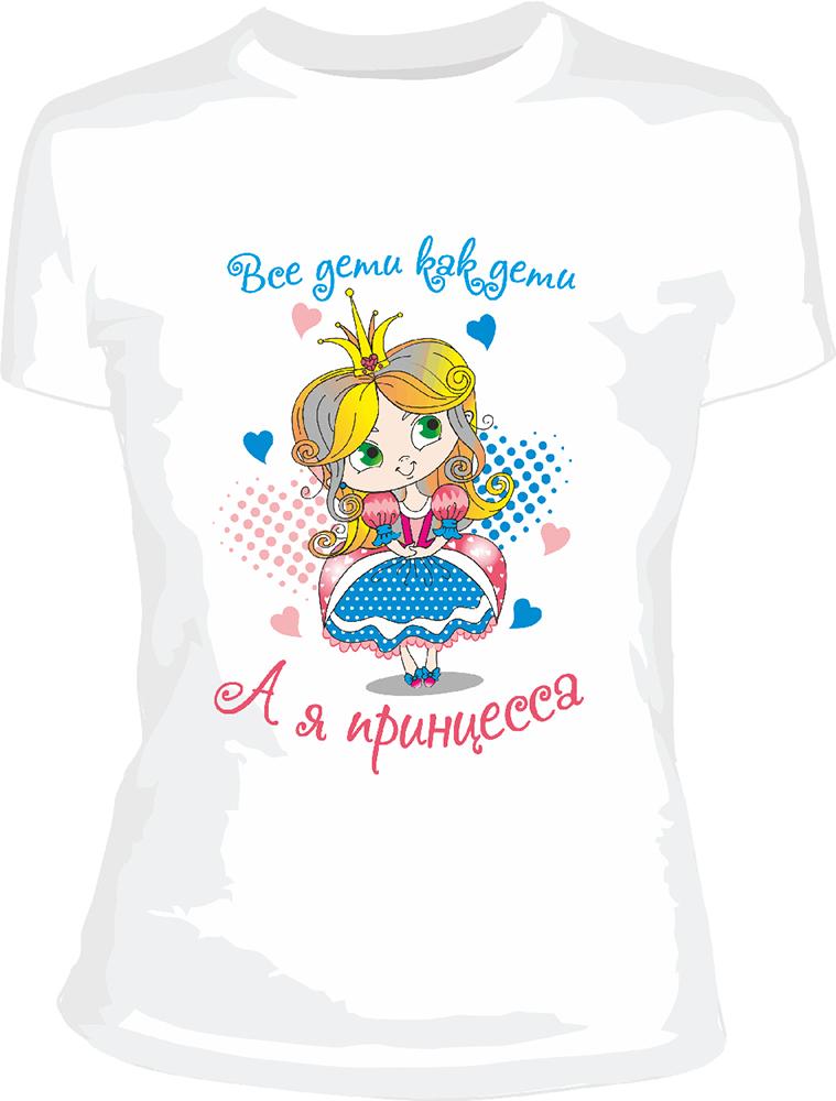 """Футболка детская """"Я принцесса"""""""
