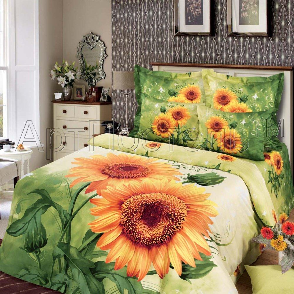 """Постельное белье """"Солнечный цветок"""" (сатин) 1,5 спальный"""