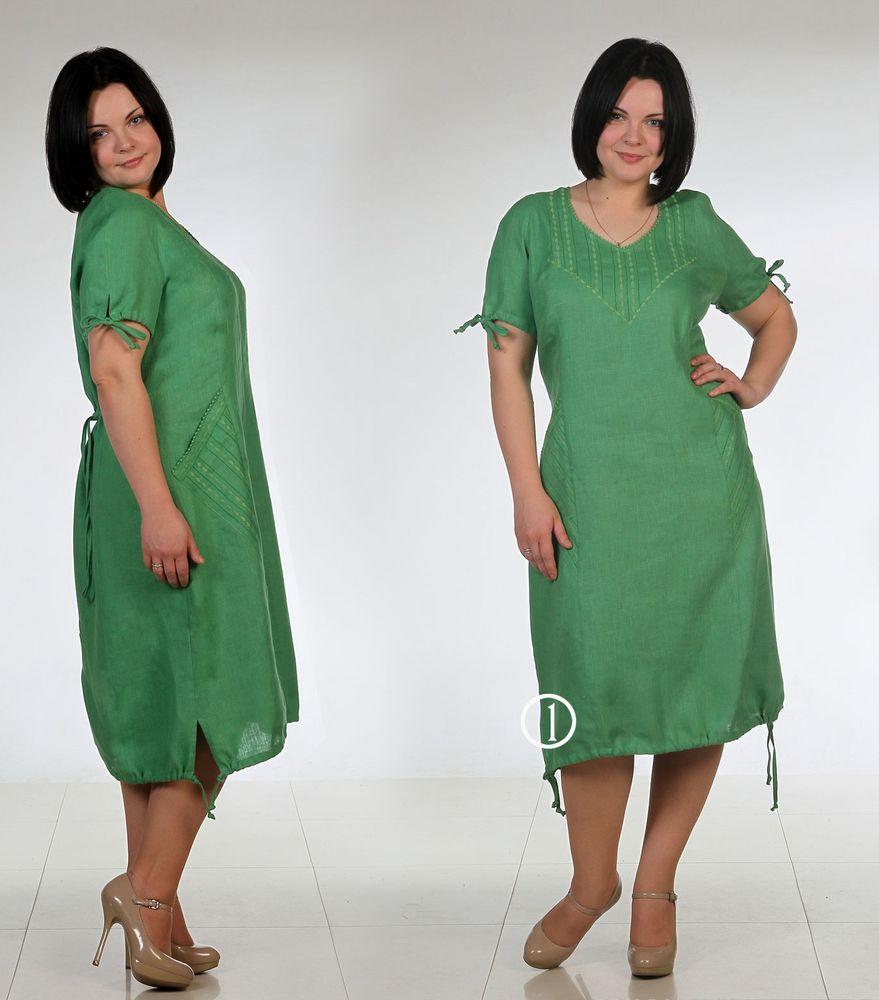 Купить Льняное платье с вышивкой Катрин