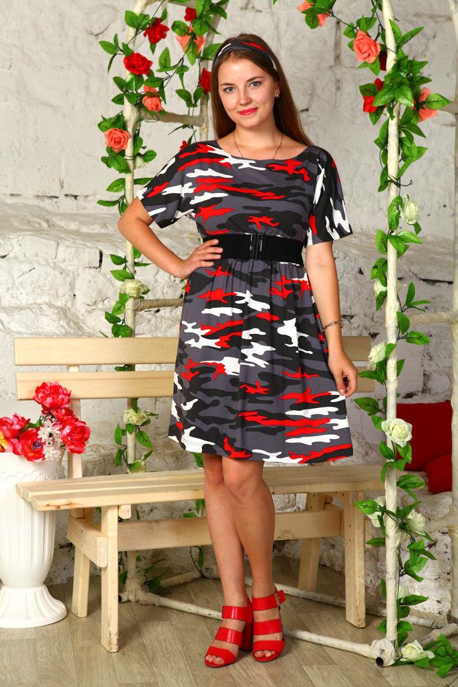 Купить Платье женское Василика
