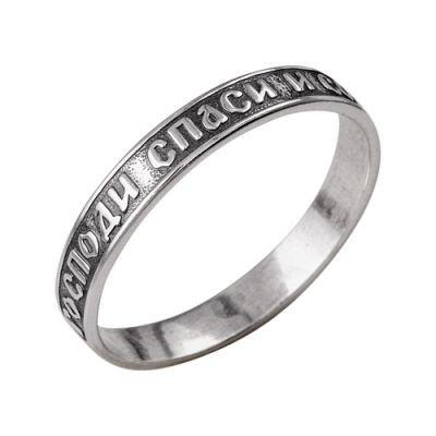 Купить Кольцо серебряное 2301322