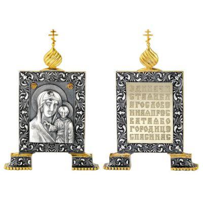 Купить Икона Казанская 930672цК