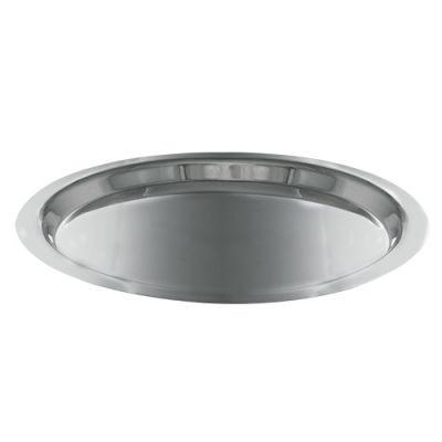 Купить Поднос серебряный 930535