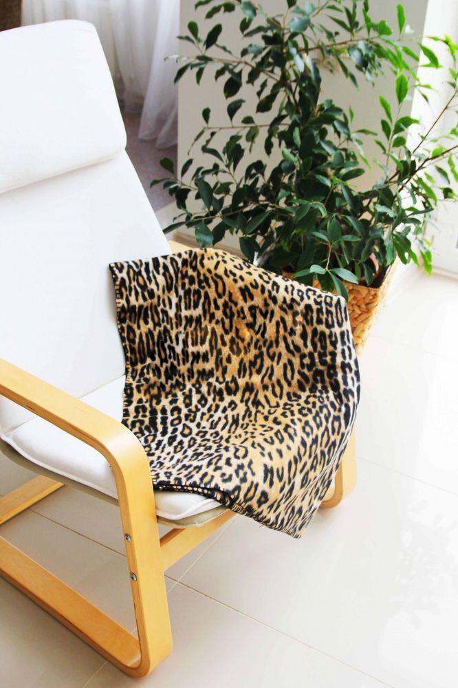 Купить Плед Леопардовый (флис)