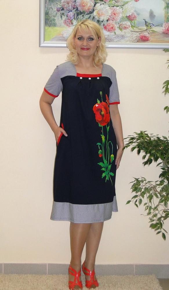 Купить Платье женское Крения