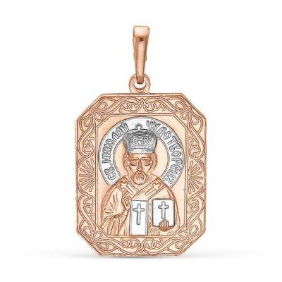 Купить Подвеска серебряная 530311Д