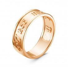 Кольцо серебряное 2309691