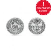 Монета бижутерия iv18731