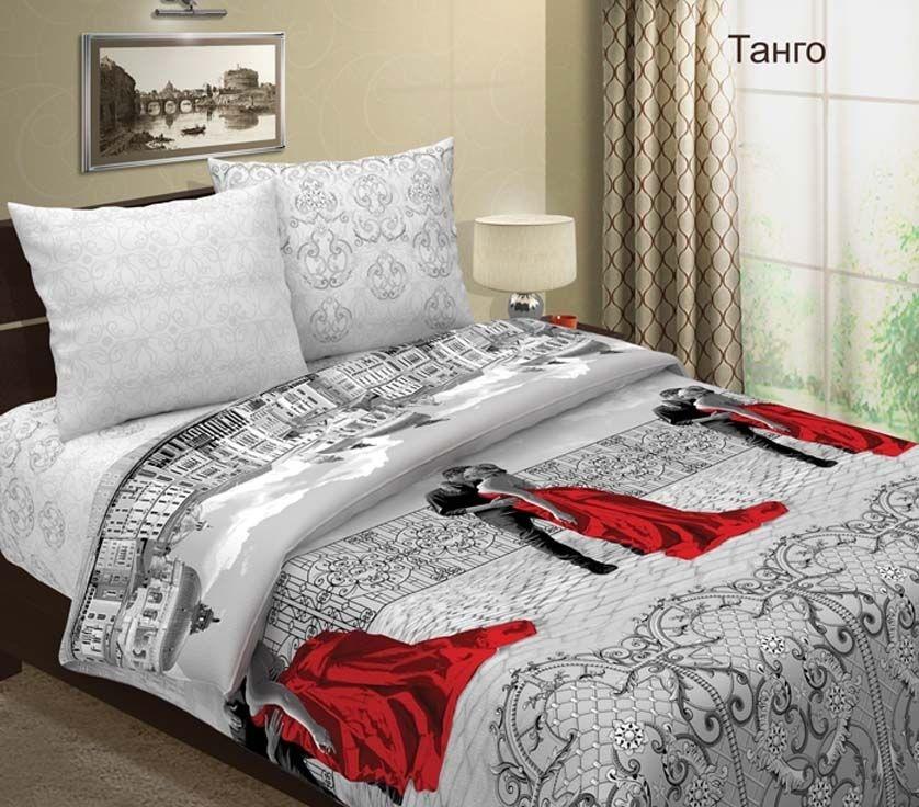 """Постельное белье """"Танго"""" (бязь) 1,5 спальный"""