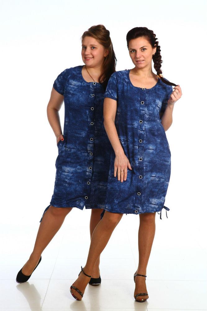 Халат женский НемезидаЛегкие халаты<br>Почему, когда вы собираетесь на прогулку или работу, вы даете полную свободу своей фантазии и создаете самые стильные и смелые образы, но при этом совершенно безразлично относитесь к тому, что носите дома?<br>Женский домашний халат Немезида докажет вам, что ваша домашняя одежда может быть такой же стильной как та, что вы носите за пределами дома! В дизайне халата использована стилизация под джинсовую ткань, застежка на пуговикцах и удобная резиночка на талии для придания еще большей изящности силуэту. Сам халат имеет среднюю длину, короткий рукав и округлую горловину.<br>Женский халат Немезида удобен в носке и совершенно неприхотлив в уходе за ним, поскольку сшит из качественной хлопковой кулирки. Размер: 50<br><br>Высота: 9<br>Размер RU: 50