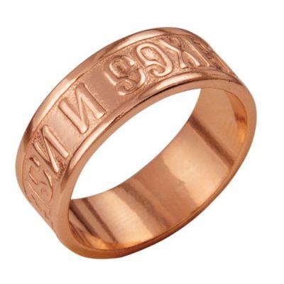Кольцо серебряное 2301100Серебряные кольца<br>Артикул  2301100<br>Вес  5,16<br>Покрытие  золочение<br>Размерный ряд  17,0; 17,5; 18,0; 18,5; 19,0; 19,5; 20,0; 20,5; 21,0; 21,5;  Размер: 21.5<br><br>Принадлежность: Драгоценности<br>Основной материал: Серебро<br>Страна - производитель ткани: Россия, г. Приволжск<br>Вид товара: Серебро<br>Материал: Серебро<br>Вес: 5,16<br>Покрытие: Золочение<br>Проба: 925<br>Вставка: Без вставки<br>Габариты, мм (Длина*Ширина*Высота): 23,7*23,7*7,2<br>Длина: 5<br>Ширина: 5<br>Высота: 3<br>Размер RU: 21.5