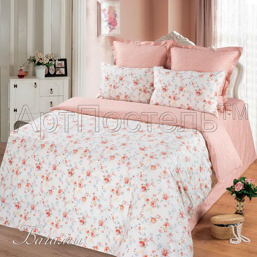 Постельное белье Багамы (сатин) 1,5 спальныйСатин<br>Размер: 1,5 спальный<br><br>Высота: 9<br>Размер RU: 1,5 спальный