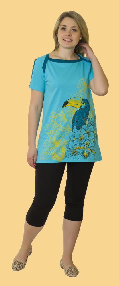 Костюм женский МейнаЛетние костюмы<br>Не знаете, возможно ли сочетание практичности, привлекательности и доступной цены? Обязательно обратите внимание на комплект из бриджей и футболки - женский костюм Мейна!<br>Тонкая кулирка на основе хлопковых волокон - оптимальный материал для пошива повседневных вещей. Она гигроскопична, так что хорошо поглощает влагу, а затем - быстро сохнет. Петельное полотно легко восстанавливает форму и не деформируется при стирке, повседневной носке или пока сложенным лежит в шкафу. Такие вещи значительно приятнее, чем паркая синтетика.<br>Женский костюм Мейна выполнен в разных расцветках. Все они - яркие, красочные и еще очень долго не блекнут и не выцветают.  Размер: 46<br><br>Принадлежность: Женская одежда<br>Комплектация: Бриджи, футболка<br>Основной материал: Кулирка<br>Страна - производитель ткани: Россия, г. Иваново<br>Вид товара: Одежда<br>Материал: Кулирка<br>Длина: 19<br>Ширина: 16<br>Высота: 6<br>Размер RU: 46