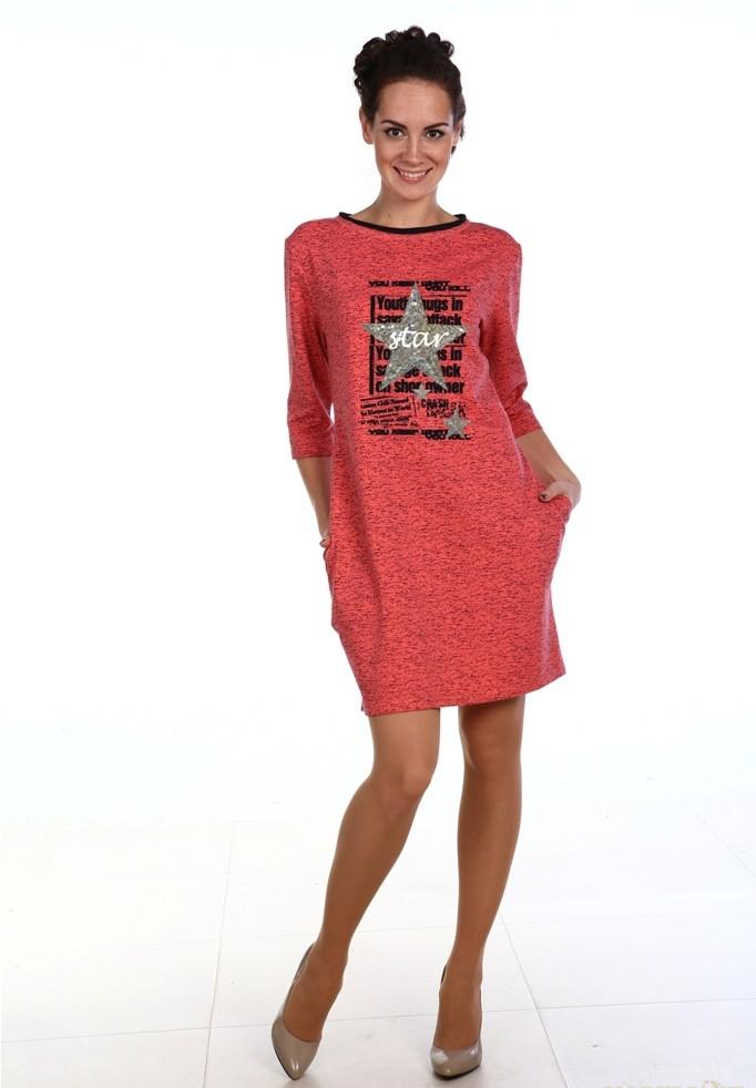 Платье женское ЗвездаПлатья<br>Размер: 46<br><br>Принадлежность: Женская одежда<br>Основной материал: Футер<br>Страна - производитель ткани: Россия, г. Иваново<br>Вид товара: Одежда<br>Материал: Футер<br>Сезон: Весна - осень<br>Состав: 75% хлопок , 20% полиэстер, 5% лайкра<br>Длина рукава: Средний<br>Длина: 19<br>Ширина: 15<br>Высота: 4<br>Размер RU: 46