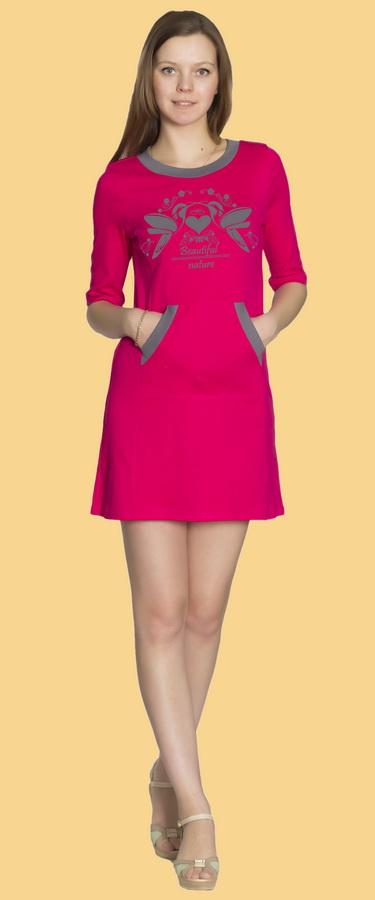 Туника женская ЛанаТуники<br>Став модным трендом, туники надолго укоренились на подиумах, в быту и в гардеробах модниц. Спросом пользуются простые и классические модели, как женские туники Лана с удлиненным рукавом.<br>Материал - интерлок, отличающийся гладкой поверхностью с двух сторон. Плотная ткань гигроскопична, отменно стирается, быстро отдает влагу и сохнет. Она гипоаллергенна, не дает усадки, не стесняет движений и не доставляет других проблем. Интерлок устойчив к истиранию и износу, не грубеет и не скатывается, практически не мнется и хранит форму.<br>Женские туники Лана представлены в нескольких ярких цветах. Аккуратная отделка и кармашки делают наряд красивее и удобнее.  Размер: 48<br><br>Принадлежность: Женская одежда<br>Основной материал: Интерлок<br>Страна - производитель ткани: Россия, г. Иваново<br>Вид товара: Одежда<br>Материал: Интерлок<br>Сезон: Весна - осень<br>Тип застежки: Без застежки<br>Длина рукава: Средний<br>Длина: 18<br>Ширина: 12<br>Высота: 7<br>Размер RU: 48
