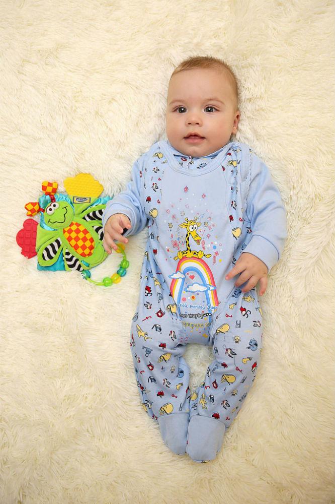 Костюм КарапузКостюмы и комплекты<br>Костюм детский с капюшоном. Выполнен по типу комбенизона. На капюшоне имеются завязки. Размер: 24<br><br>Высота: 2<br>Размер RU: 24