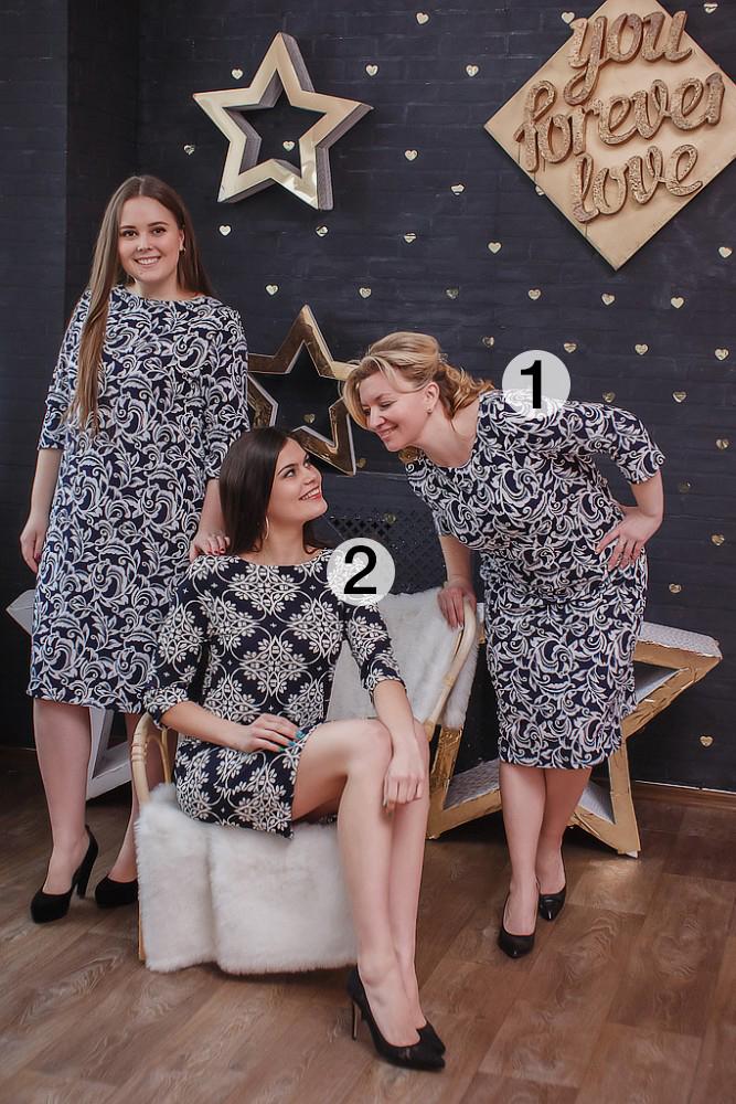 Платье женское ДамиПлатья<br>Размер: 50<br><br>Принадлежность: Женская одежда<br>Основной материал: Атаман<br>Вид товара: Одежда<br>Материал: Атаман<br>Состав: 100% полиэстер<br>Длина рукава: Средний<br>Длина: 18<br>Ширина: 12<br>Высота: 7<br>Размер RU: 50
