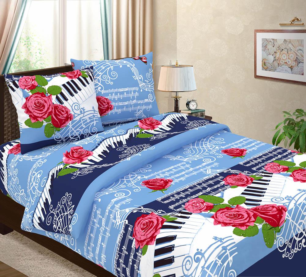"""Постельное белье """"Мелодия любви"""" синий (бязь) 1,5 спальный"""