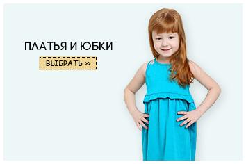 Купить детский трикотаж из Иваново в интернет-магазине 92cb881e0d9
