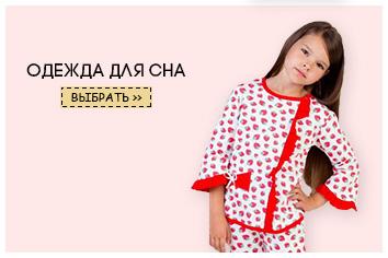 Детский трикотаж из Иваново в розницу в интернет-магазине 4ad00933881