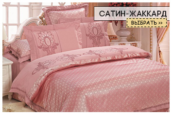 ec1c1d87ad65 Купить элитное постельное белье в интернет-магазине из Иваново дешево