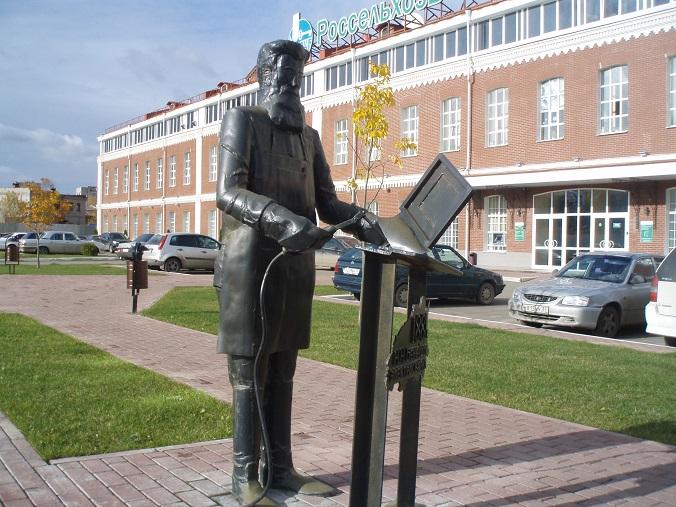 Памятник с семейный Чадан заказать памятник Буденновск
