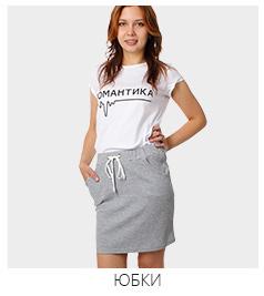 Купить платье недорого от 289 р. в интернет-магазине 6b557f9184f